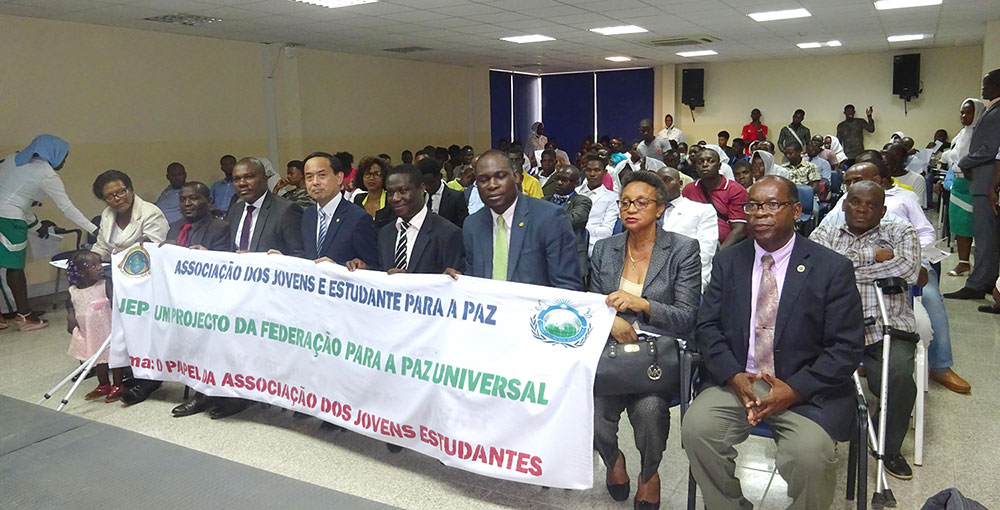 Sao Tome: Inauguration of YSP