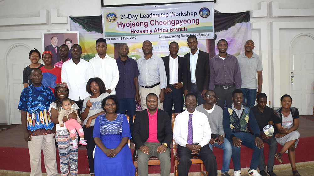 Zambia: 21-Day Leadership Workshop