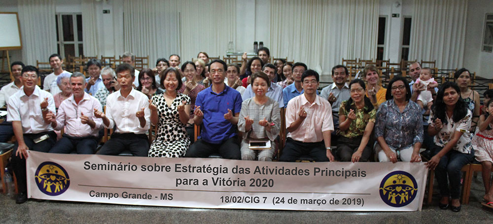 Brazil: Strategy Seminar for Victory of Vision 2020