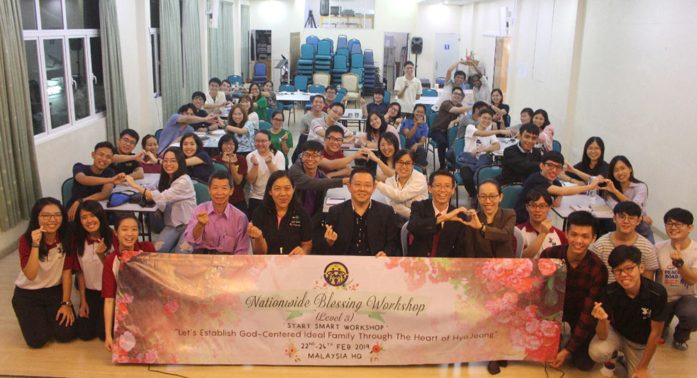 Malaysia: The First Level 3 Blessing Workshop in Asia