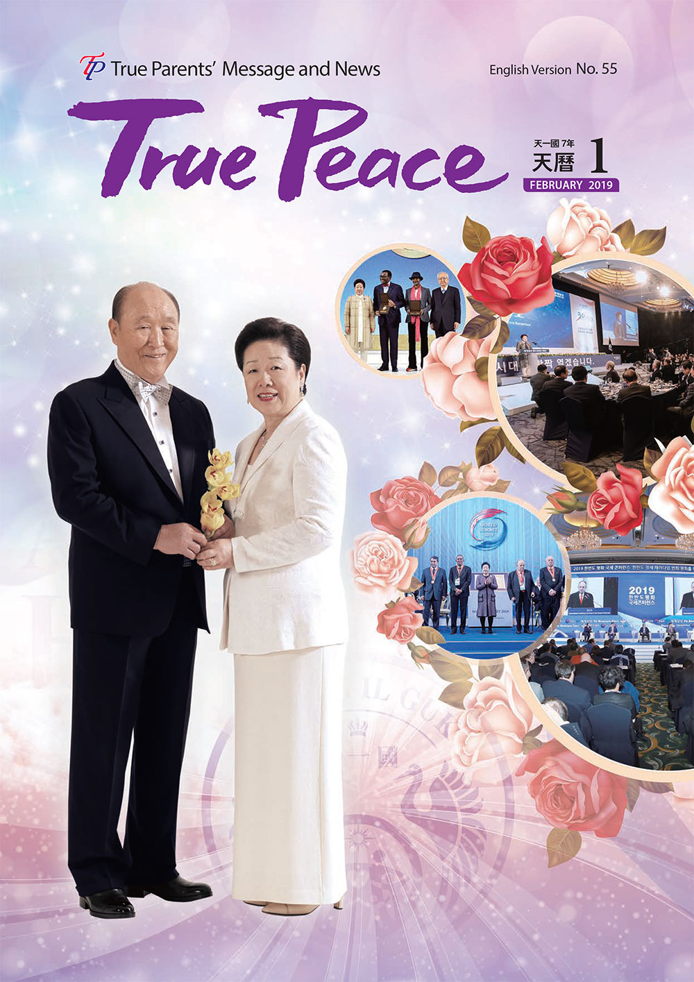 True Peace Magazine February 2019 Issue