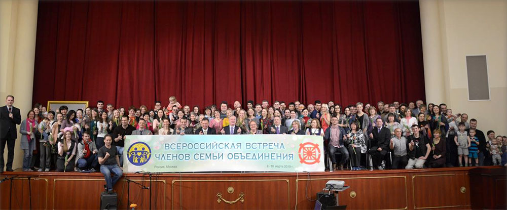Russia: General Meeting for all Blessed Families