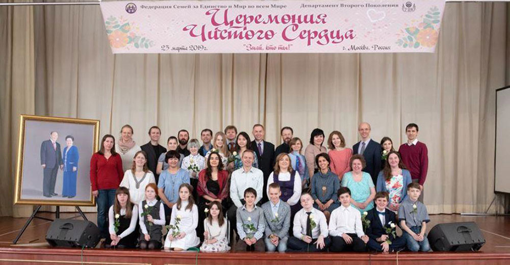 Russia: Pure Heart Ceremony Evokes Smiles and Tears