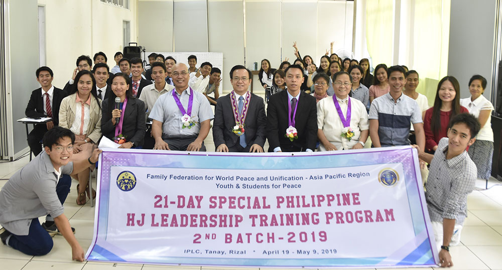 Philippines: Second Batches of Special 21-Day Hyojeong Leadership Training Program
